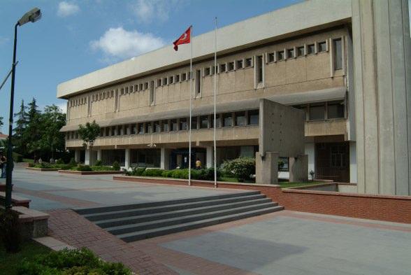 Aptullah Kuran Kütüphanesi, Boğaziçi Üniversitesi